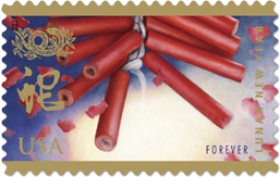 Year of the Snake forever stamp, 2013