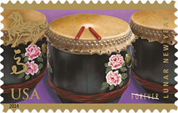 Lunar New Year Stamp, 2014
