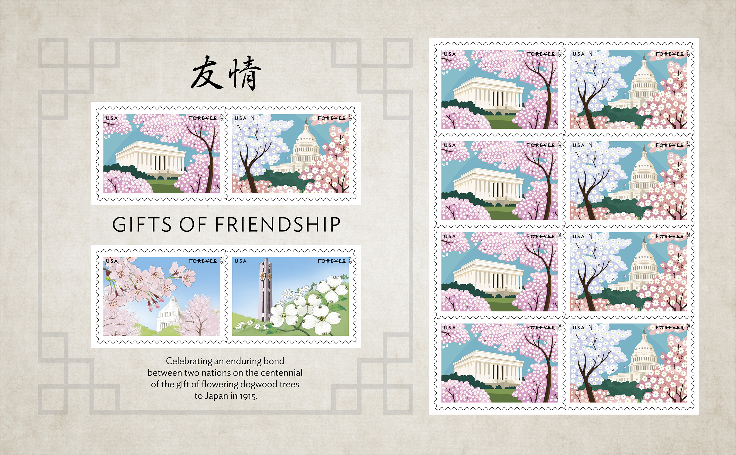 Related Keywords Amp Suggestions For Japanese Stamps New Issues