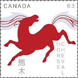 Year of the Horse, Canada 2014