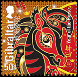 Gibraltar - Year of the Horse new issue 2014