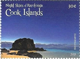 South Pacific Stamps - Cook Islands - Year of the Monkey 2016