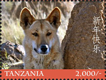 IGPC 2018 Year of the Dog Stamp - Tanzania