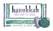 Hanukkah First Day of Issue 2018 - Digital Color Pictorial