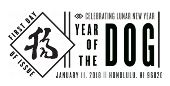 USPS Year of the Dog Cancel 2018