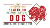 USPS Year of the Dog FDOI Cancel 2018