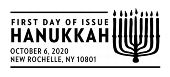 USPS, Hanukkah Cancel in black and white