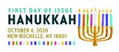 USPS, Hanukkah cancel in color, 2020