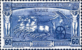 Greek Stamp Scott 124